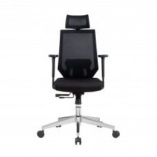 Lanbo Ergonomic Office Chair - LBZM8005BK