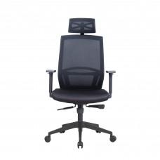 Lanbo Ergonomic Office Chair - LBZM8001BK